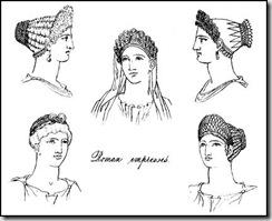 roman_hairstyles-2