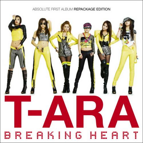 T-Ara แฟชั่นเกาหลี ทรงผมสวยๆ สุดเซ็กซี่วันนี้