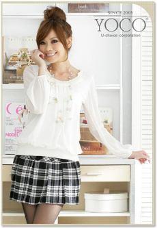 yoko-t-shirt-9